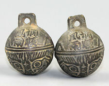 A PAIR ANCIENT CHINESE BRONZE BIG BELL .