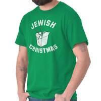 Jewish Christmas Chinese Food Hanukkah Xmas Adult Short Sleeve Crewneck Tee