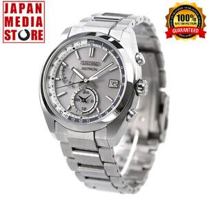 Seiko Astron SBXY009 Titanium World Time Radio Solar Men`s Watch Made in Japan