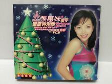 LK888 Zhang Hui Mei A-Mei 张惠妹 1998 Taiwan CD + Promo VCD Video CD(9820) (CD315)