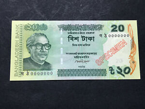 Bangladesh 20 Taka Specimen Banknote (2014) UNC