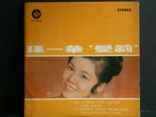 【 kckit 】孫一華 蔓莉 黑膠唱片 LP439