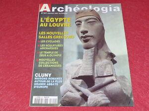 [REVUE ARCHEOLOGIA] N° 341 # JANVIER 1998