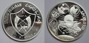 Fujairah 10 Riyals 1970 Proof Perfect Coin ! Silver Apollo 13 (g40)