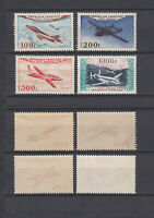 FRANCE 1954 Airmail Mint ** C29-C32 (Mi.997-990)