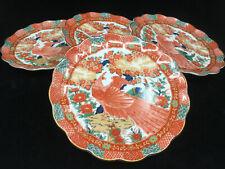 4 Dinner Plates Gumps Imari Peacock Arita 9639 Orange Rust Scalloped 2632 Bird