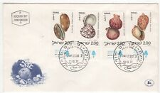 1977 ISRAEL First Day Cover RED SEA SHELLS Eilat Port + ILLUSTRATED GUTTERS