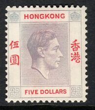 Hong Kong SG 159 1938 $5 dull lilac and scarlet - Unmounted mint