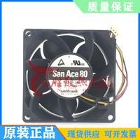 1PC Sanyo 9GA0812P1H641 12V 0.6A 8CM 8038 4-pin PWM chassis cooling fan