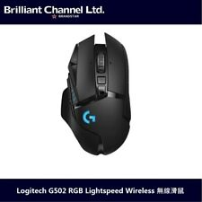 Logitech G502 RGB Lightspeed Wireless 無線滑鼠 【黑色】- 平行進口產品