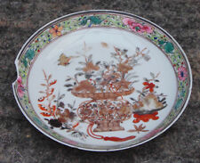 rare ancienne sous tasse porcelaine chine famille vert rose 18 eme