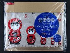 Kimi ni Todoke Sawako Matryoshka Slider Case Bessatsu Margaret New