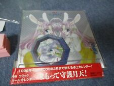 Mamotte Shugogetten Japan Anime ILLUSTRATION Card Calendar