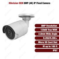 HIKVISION OEM 4MP Bullet Dome Turret IP WDR POE Camera DS-2CD23//2143G0-I DT143