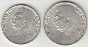 Czechoslovakia 50 & 100 Korun 1949 70th Birthday Stalin 2 silver coins *mp210920