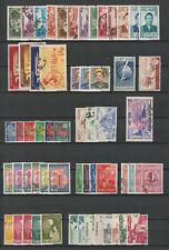 SOUTH VIETNAM 1951-1967, 50 COMPLETE SETS