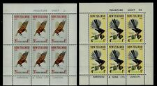 New Zealand 1965 HEALTH BIRD Stamps MINI SHEETS SGms832c Unmounted Mint RE:QM854