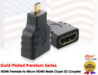 YellowKnife- Premium Gold Plated Micro HDMI to HDMI Male to Female Adapter