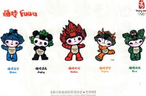 2008 Olympic Mascot postal cards souvenirs for Bejing China