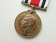 More details for special constabulary long service medal (gv1)