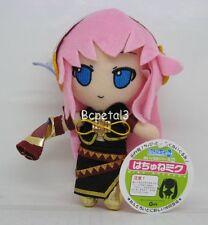 "Anime Nendoroid Vocaloid Luka Megurine Plush Toy Doll 6""/16cm"