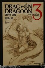 JAPAN novel: Drakengard 3 / Drag-On Dragoon 3 Story Side