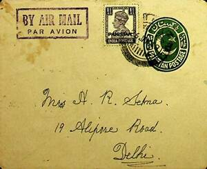 PAKISTAN 1949 UPRATED PSE WITH INDIA 1½as G VI TO DELHI CIVIL LINES