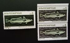 BULGARIA 1969, OCEAN FISHING, ERROR, OMITTED COLOR, PAIR, FREE SHIPPING!!!