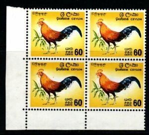CEYLON SG494 1966 60c DEFINITIVE MNH BLOCK OF 4