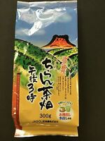 JA Kagoshima Tea Plantation 3 PM 300g Green Tea Matcha Ocha MADE IN JAPAN