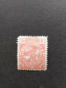 CHINA  - Chinkiang Postal Service  - unused stamp postage Due 1/2c