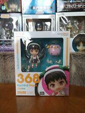 Nendoroid 368 Hachikuji Mayoi- Bakemonogatari Genuine/Authentic- Good Smile