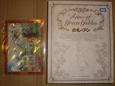 LICCARIZE ANNE OF GREEN GABLES ANNE SHIRLEY/ANNA DAI CAPELLI ROSSI TAKARA TOMY