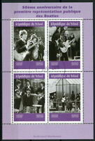 Chad 2019 CTO The Beatles John Lennon Paul McCartney 4v M/S Music People Stamps