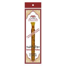 Miswak, Sewak, tradizionale spazzolino da denti, a base di erbe naturali soluzione dentale