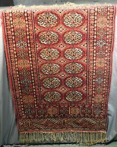 Antique Oriental Rug Turkmen Tribal Bokhara 2x3 Braided Fringe FINE Weave AS IS