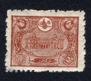 Turkey 1913 stamp Mi#221 MH CV=140€