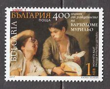 2017 Bulgaria 400th Birthday of Bartholome Murillo, Art & Poetry, Spain Mnh *