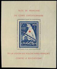 Lot N°4341 France LVF Bloc de l'Ours N°1 Neuf ** LUXE
