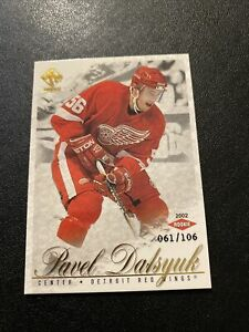2001-02 Pacific Private Stock Pavel Datsyuk Gold SP RC /106 🔥🔥🔥