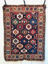 EXTREMELY RARE Antique Snowflake Caucasian Shirvan Kuba Rug Work of Art 1860-80