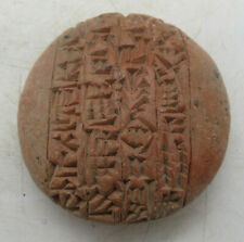 CIRCA 3000 BC ANCIENT NEAR EASTERN CLAY TABLET WITH EARLY FORM OF WRITING