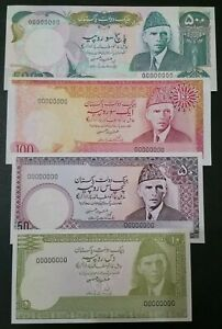PAKISTAN OLD SPECIMEN 1980  SET of FOUR 4 NOTES WITHOUT PERFORATION  UNC