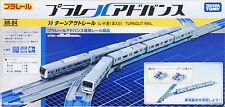 Tomy Pla-Rail Plarail Advance AR-04 Turnout Rail Track (449669)