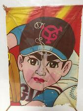 Tokyo Giants antique kite Japanese baseball player vintage character manga print