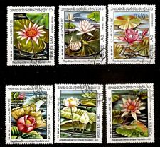 FLOWER water roses ,lily  Laos 1982 year, used stamps set CTO