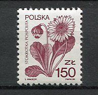 38833 ) POLAND 1989 MNH** Definitive, flower 1v