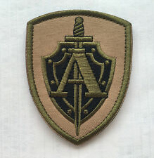 Alpha A team MILITARY MORALE TACTICAL BADGES EMBROIDERED HOOK PATCH  sh+ 987