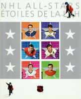 Canada #1971 48¢ NHL All Stars Pane MNH