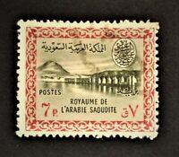 RARE Saudi Arabia Ottoman stamp  7 GUERCH
